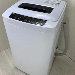 洗濯機4.2㎏0円!引っ越しのためお譲りします♪