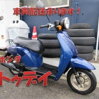 埼玉川口発!ホンダ トゥデイ AF61 ブルー 即引渡し可能!