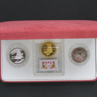 【記念貨幣】皇太子殿下御成婚記念プルーフ金貨3点セット 新品未使用
