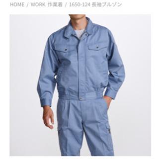 寅壱 作業服 ブルゾン