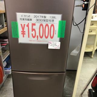 売り切れ🙏  現品限り!茶色の冷蔵庫😁 表面傷有りの為低価…