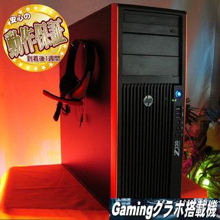 【お手軽 HPゲーミングPC】フォートナイト・R6S・GTA5◎