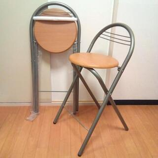 ペア★カウンターチェア ダイニングチェア 折り畳み チェア 椅子