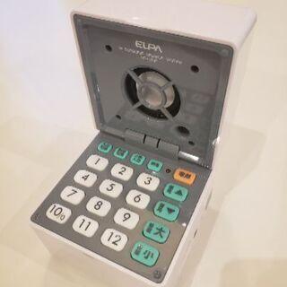 新品 ELPA 手元スピーカー テレビリモコン 無料