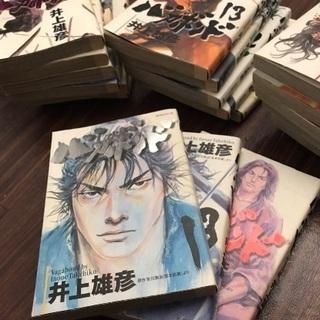 漫画バカボンド1巻から20巻