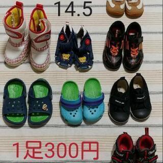 子供靴 12~14.5㎝ シューズ キッズ ミキハウス クロック...
