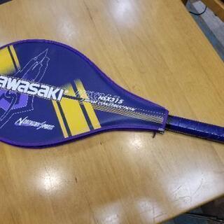 美品!丸新産業 カワサキ NSX315 テニスラケット 硬式用