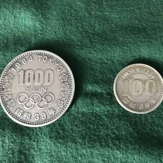 東京オリンピック記念硬貨セット(1000円&100円)昭和39年