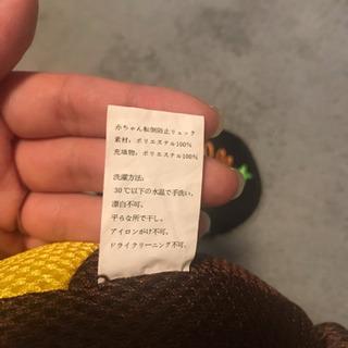 赤ちゃん転倒防止クッション - 名古屋市