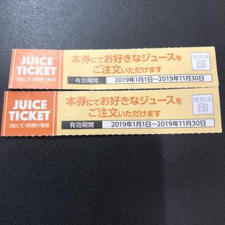 果林 チケット