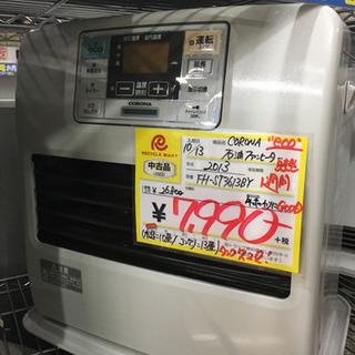 美品 2013年製 CORONA コロナ 石油ファンヒーター タ...