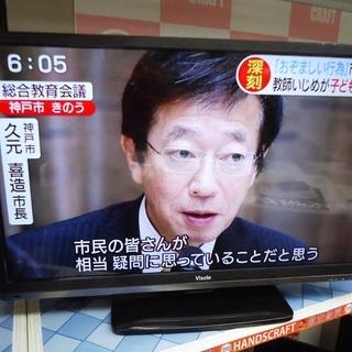 【引取限定】TV テレビ 中古品 ユニテック LCU3202L ...
