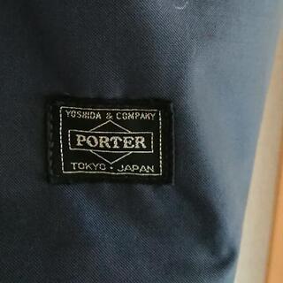 PORTERのバッグです。