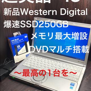 【超美品】新品の綺麗さPanasonicレッツノートSXシリーズ...