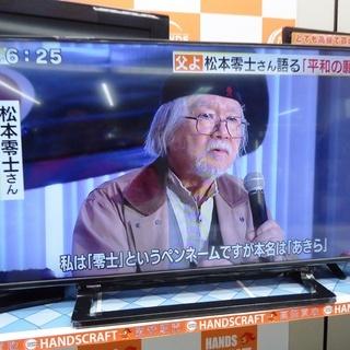 【引取限定】TV テレビ 中古品 東芝 40S10 2015年製...