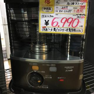 美品 2018年製 CORONA コロナ よごれま栓 石油ストー...