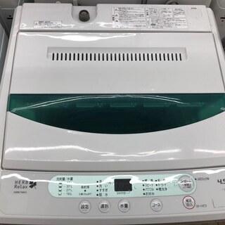 【安心6か月保証】HERBRelaxの4.5kg洗濯機/中古洗濯...