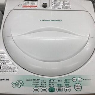 【安心6か月保証】TOSHIBAの4.2kg洗濯機/中古洗濯機/...