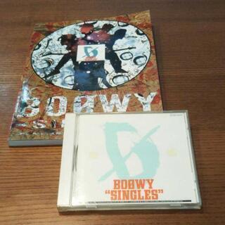 BOØWY singles スコア&CD