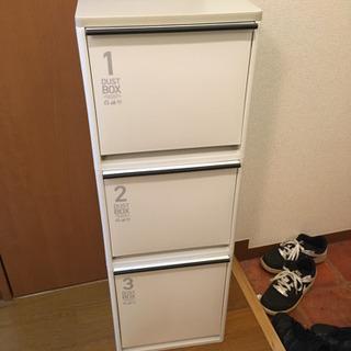 3段式ゴミ箱 0円です。