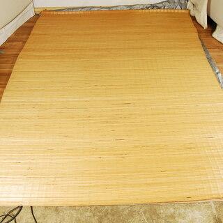 1086 竹 カーペット ラグ 6畳 253.5×337cm 愛...