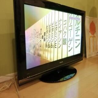 HITACHI wooo P42-XP03 42型 プラズマテレビ