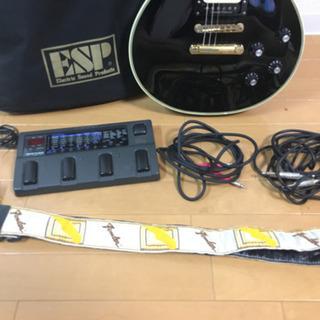 エドワーズ エレキギター おまけ付き
