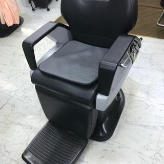 理美容椅子