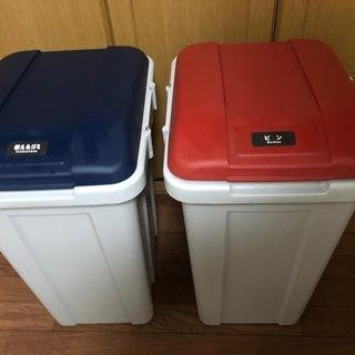 ほぼ未使用・45Lペール(ゴミ箱)×2