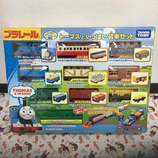 【中古】トーマスといっぱい貨車セット
