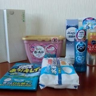 ◆洗濯用洗剤・食器用洗剤3本・お掃除シート・キッチンペーパー ま...