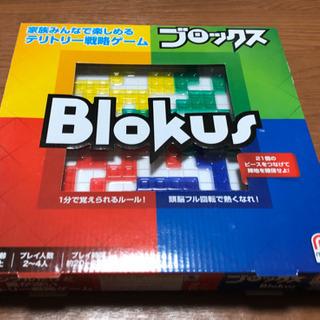 ブロックス(blokus)
