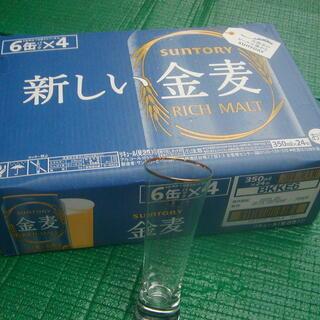 ビール 350ml 金麦1ケース(24缶)、高級ビアグラス付き