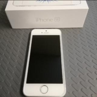 iPhone SE 64GB simフリー バッテリー94%