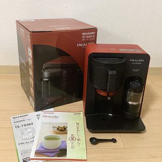 【美品】シャープ ヘルシオ お茶PRESSO TE-TS56V-...