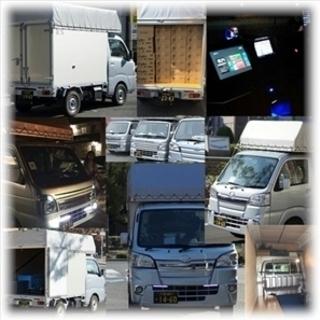 ●軽トラックドライバー募集●正社員●