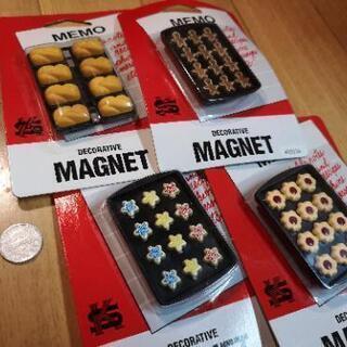 マグネットキャラクタークッキーシリーズ4点セット