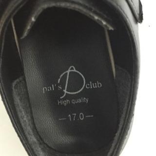 フォーマル 子供靴 サイズ17cm - 京都市