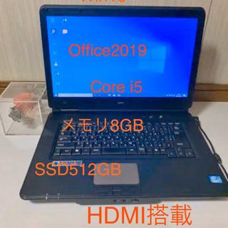 高速新品SSD512GB メモリ8GB Office2019 W...