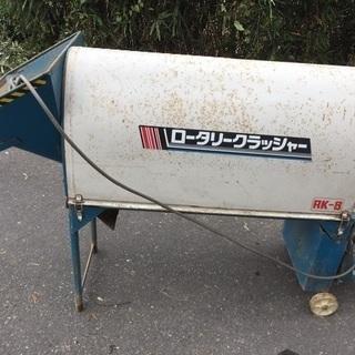 石井製作所 砕土機 ロータリークラッシャーRK-8
