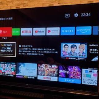 ★値下げ★SONY有機ELテレビ:KJ65A9F