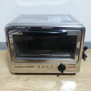 商談中 MITSUBISHI オーブントースター オシャレなステ...