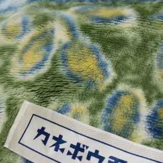 シングル毛布