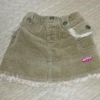 スカート サイズ90