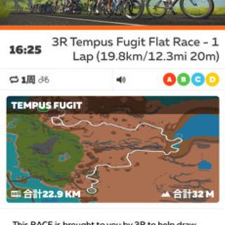 室内サイクリング体験
