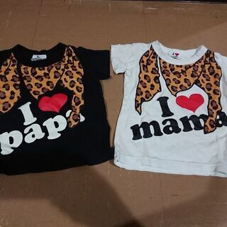 I ❤️ papa & mama Tシャツ