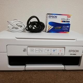 インク1箱付き!カラリオプリンター EPSON PX-048A