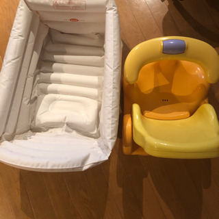 赤ちゃんお風呂セット 中古