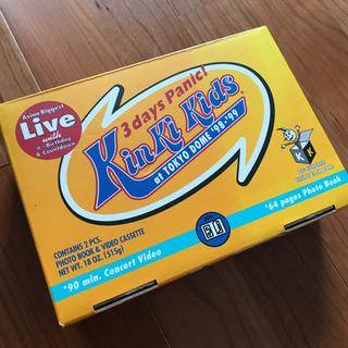 KinKi Kids コンサートビデオと写真集