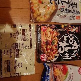 【23日受付終了】インスタント食品セット(写真1枚目2枚目のもの...